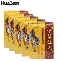 2017 NEW 24PCS Red Tiger Balm Pain Relief Chinese Medical Plaster Neck Joints Rheumatism Arthritis Pain Patch Body Massager(China)