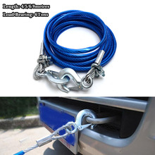 Auto Car Towing Ropes Metal 4 5 6 8 Meters Tons Steel Wire With Lock Anti-Stabbing(China)
