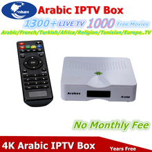 VHARE UK IPTV Europe Arabic IPTV box with 1300 plus LIVE TV and 1000 pcs FREE Movies Best Arabic Swedish India IPTV(China)