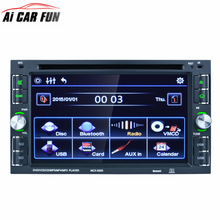 6205 2 Din 6.2 Inch Car Stereo DVD CD MP3 Player In Dash Bluetooth Front and Rear View Camera Input Double Din Touch Screen