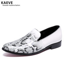 Kaeve Mens Loafers New 2018 Spring Men s Leather Python Mocassin Driving  Shoes White Slip On Casual Flats Mocassim Masculino fb7c88367203