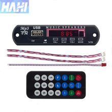 TF Card U Disk MP3 Recording Decoder Board 5V / 12V WMA Player Digital Screen FM Remote Control Module X9A - HAHI Top Store store