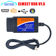 Newly ELM327 USB V1.5 Professional OBD/OBDII ELM Standard Latest PC-Based Scan Tool ELM 327 USB Diagnostic Scanner HOT