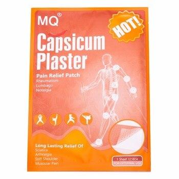 MQ 8 Шт./лот 12X18 cm Пористый Горячая Перцового пластыря Для Мышц Традиционной Китайской Медицинской Боли Облегчение Боли Патч Массажер Для тела