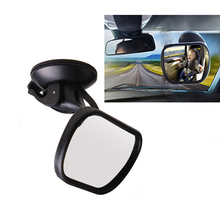 2017 New Baby Safety Seat Baby Rearview Mirror Car Child Kids Rear View Mirrors for BMW M2 M3 M4 M5 for mitsubishi outlander(China)