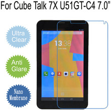 "For Cube Talk 7X U51GT-C4 7.0"" Nano Soft Explosion-proof Screen Protector Film (Not Tempered Glass)(China)"
