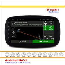 Car Android GPS Navigation System For Mercedes Benz Smart W453 2014~2016 - Radio Stereo Audio Video Multimedia ( No DVD Player )