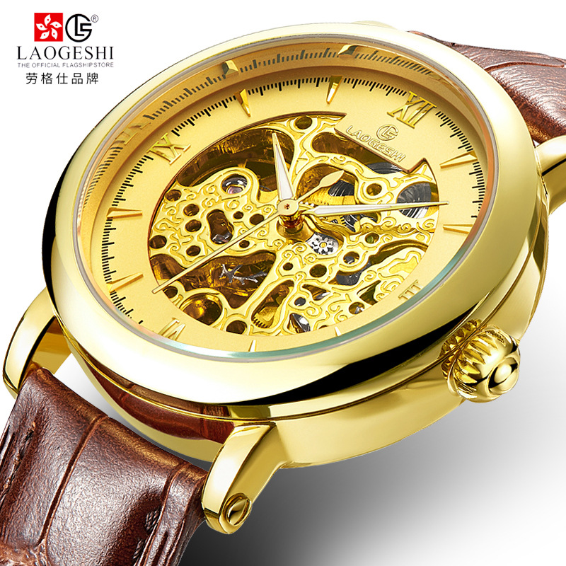 LAOGESHI Luxury Men Skeleton Mechanical Watch Men Stainless Steel waterproof watch Top Brands Fashion Leather watch Reloj Hombre<br>