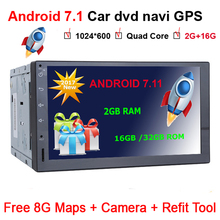 Latest 2gb+16gb Android 7.11 Lollipop Universal 10.1 inch Car Radio Auto Audio Stereo Head Unit Double 2 Din Car GPS Navigation