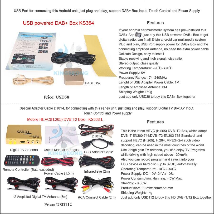ES3862B-E26-Buy-it-together-2
