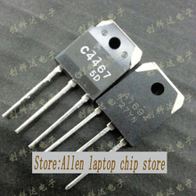 Free shipping 5pcs/lot 2SA1694 2SC4467 A1694 C4467  TO-3P tube audio amplifier pair new original