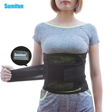 Sumifun Best For Back Pain Relief Waist Brace Support Protection Belt Waist Protection Massage Belt Z704(China)