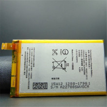 New Phone Battery LIS1574ERPC For SONY Xperia E4 E2003 E2033 E2105 Replacement Battery 2300mAh