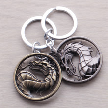 Mortal Kombat keychain necklace Empire Fighting Game Logo Necklace Key Chain 4.5cm unique keychians gift jewelry
