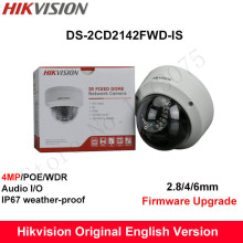 In Stock Hikvision English Version DS-2CD2142FWD-IS 4MP CCTV Camera 120dB WDR IP Camera POE Fixed Dome Mini Camera IP67 Audio