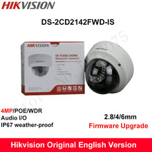 In Stock Hikvision English Version DS-2CD2142FWD-IS 4MP CCTV Camera 120dB WDR IP Camera POE Fixed Dome Mini Camera IP67 Audio(China)