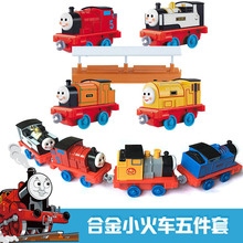 Fun children toy train back Thomas alloy 5 sets of small locomotive track model of children's intelligence educational toys