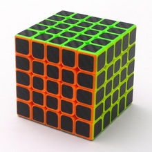 5*5*5 Carbon Fiber Stickers Cube Speed Magic Cube for Kids Brain Teaser Puzzle Toys