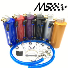Universal Aluminum Racing Oil Catch Tank Round Can Reservoir Turbo color red/blue/gold/silver/purple/black