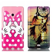 Feather butterfly Sunset Campanula Skull Star lip Pattern TPU Back Cover Protection Phone Case For Nokia Microsoft Lumia 535