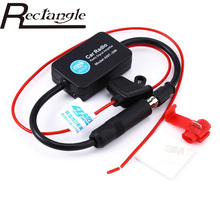 Universal Auto Car Radio FM Antenna Signal Booster Amp Amplifier for Marine Vehicle Boat RV 12V Signal Antenna Enhance Device(China)