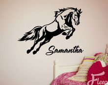 G303 Jumping Horse Decal With YOUR Personalized Name Vinyl Wall Art Decal Sticker Children bedroom wall stickers decoration
