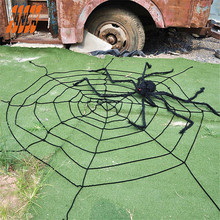 Poseable Furry Giant Spider Webs Halloween Decorations Halloween Props Haunted House Ideas Halloween Party Yard Halloween Props(China)