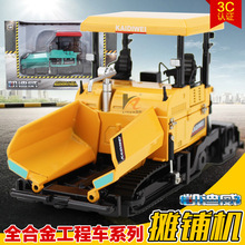 Free Shipping Hot new KDW 1:40 die-cast engineering car model PAVER with AR card in box cool toy best gift for children