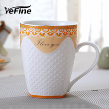 YEFINE Ceramics Chinese Porcelain Water Cup And Mug High-grade Bone China Tea Mugs Creative Relief Design Coffee Cups(China)