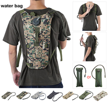 3L Water Bag Molle Military Tactical Hydration Backpack Water Bag Liner Camelback camping camelback bicycle mochila de Hydration(China)