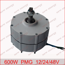 600W 500RPM 12V low rpm 50HZ permanent magnet ac alternator+ Rectifier ( convert AC to DC)