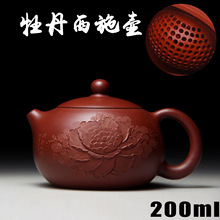 Authentic Yixing teapot handmade teapot mud ball hole ore Zhu Dahongpao Tea water polo peony Xishi pot 547