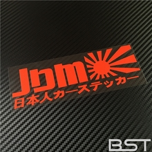 JDM Japan Flag Decal Auto Motor Car Sticker Car Wrap Reflective Stickers and Decals for Honda Toyota Mazda Suzuki Mitsubishi