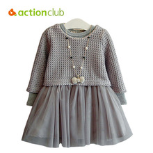 Actionclub Baby Girls Dress Spring Autumn Dresses Girls Knitted Sweater & Long Sleeve Dress 2pcs Children Kids Party Clothes