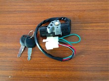 STARPAD For Motorcycle moped in the sand for the heroic GY6125 small sand electric door lock 5 single line