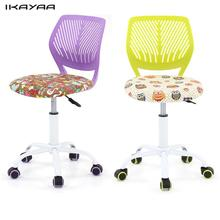 iKayaa Fashion Adjustable Fabric Teen Child Chair Swivel Office Computer Task Chair for Kids US Stock(China)
