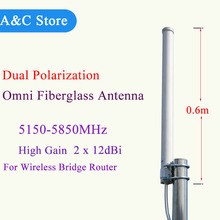 5.8g mimo antenna dual polarization omni fiberglass 24dBi wifi antenna 5150~5850mhz high quality factory outlet antenna
