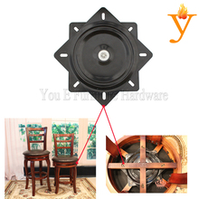 "8"" inches chair heavy Bearing Parts Bar Stools locking Swivel Plate E05(China)"