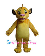 Animation film The Lion King High quality mascot lion simba mascot costume anime role-playing kit mascot