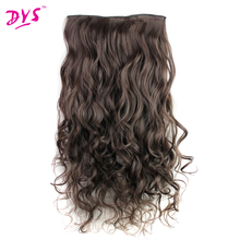 Deyngs 5 Clips in Hair Extensions One Piece Long Wavy Synthetic High Temperature False Hair Hairpieces for Women 24Inch