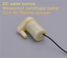 Dc micro water pumps,Waterproof centrifugal pump DC3-6V Electric pumper (small)(China)