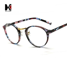 SHAUNA Fashion Round Eyeglasses Frames Brand Designer Men Black Circling Optical Frame Glasses Women Eyewear Plain Glasses(China)