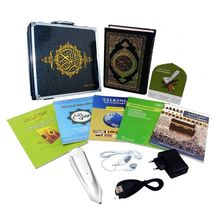 1 year warranty Holy Quran pen reader metal box Quran reader player for muslim Quran talking pen free shipping(China)