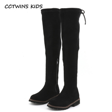CCTWINS KIDS 2017 Winter Children Brand Flock High Boot Kid Fashion Warm Over-the-Knee Boot Baby Girl Toddler Black Shoe C1137(China)