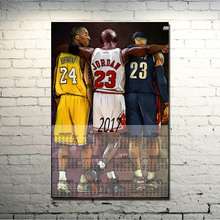 Michael Jordan Kobe Lebron James Super Star 2017 Calendario Poster Art Silk Poster 13x20 24x36 inch Basketball Picture  (NEW)