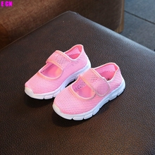2017 E CN  brand children mesh Casual Shoes Summer 2017 Fashion Candy 6 Color sandals Mesh Kids Sports  Boys Girls Sneakers