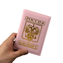 New Cute Soft pu Leather Women Passport Cover Pink Russia Covers on The Passport Holder Brand Girls Travel Passports Case