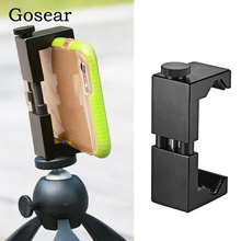 Gosear Ulanzi ST-01 Aluminum Tripod Mount Phone Holder Adapter Universal for Apple iPhone 7 8 Plus X Sumsang Android Smartphones