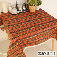 Bohemian Style Stripe Thin Cotton+Linen Tablecloth / table cloth for Dining Table Tea Towel Accept Customized 8 Sizes