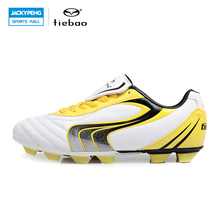 TIEBAO New Arrival Men Soccer Shoes Indoor Mens Soccer Cleats Football Shoes Lace-up PU Leather Unisex Lover Soccer Shoes